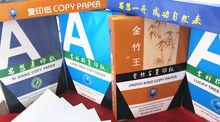 Excellent 80GSM a4 paper a4 size copy paper