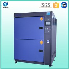 Simulation environmental cold and hot chamber for LED lights