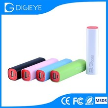 2600mah power bank charger With power bank for macbook pro /ipad mini