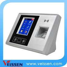 software free face recognition time and attendance system
