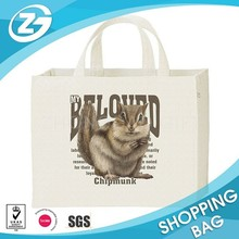 Animal Print Reusable Reinforced Grocery Tote Bags