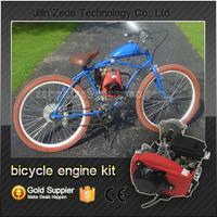 CNV 49cc 4 stroke bike engine kit/motorized bicycle kit gas engine