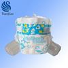 baby diapers in bulk, colored pe film baby diapers good selling