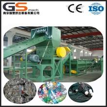 water ring pelletizer, plastic granule making machine, plastic granulator