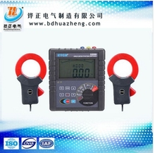 High quality digital earth ground resistance tester
