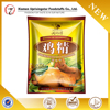 200G Chicken Powder/ Chicken Bouillon Powder/ Chicken Stock Broth Seasoning Powder