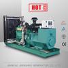 Large power 800KW diesel generator set 1000 KVA power generation manufacturer price