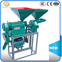 2015 China best sale high quality lowest price rice mill machinery spare parts