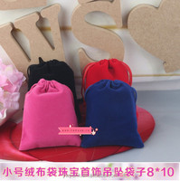 4 colors big size 8*10cm New Recyclable Velvet Pouch Custom Jewelry Velvet Bag/Gift Suede Velvet Flocking Bags