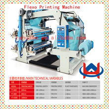 flexo printing machine (all kind of plastic film) from Lin20140826