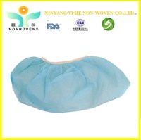 2015 new-designed protective medical disposable pp shoe covers with elastic for sale