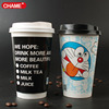 double wall paper coffee cup with lid/corrugated coffee paper cup with lid