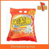 Nylon Plastic laminated laundry detergent packaging bag with heat seal side