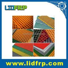 FRP Pultruded Grating & Fiberglass Grating & Fiber Reinforced Plastics Grating /FRP grille 50mm*50mm*thickness 50mm