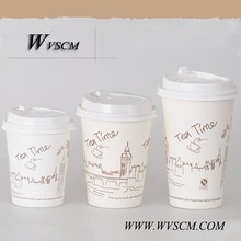wholesale cheap custom printed Ripple disposable Paper Coffee Cup with logo