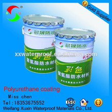 best quality polyurethane roof waterproof coating