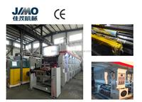 jiamao offer New Design roto gravure printing machine,pe film gravure printing machine ,bopp gravure printing machine