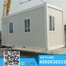 2015.11.11 Strong steel frame Shipping Container Homes/Container House/Container Homes for sale