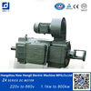 China best brand hot selling dc electrical motor 3hp
