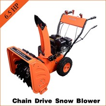 gasoline 6.5hp snow thrower with chain drive