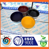 Offset Printing SRT Process CMYK 4 Color Ink