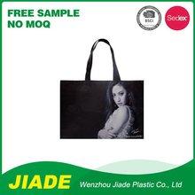 Advertising logo non woven bag/drawstring rpet non woven bag/one-time forming non woven bag