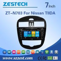 In dash 7 inch car audio system for Nissan TIIDA car audio with digital TV Radio 3G Phonebook bluetooth USB