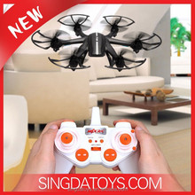 New Arriving!2.4G 4CH 6-Axis Gryo RC Quadcopter With Gravity Control Mode 3D Roll MJX X800