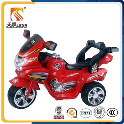 New model three wheel cheap children electric motorbike wholesale
