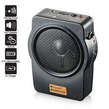 mini protable voice amplifier rechargeable wireless teacherportable loudspeaker amplifier for tour guide