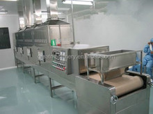 fish drying equipment/ continuous belt microwave drying machine / food microwave tunnel dryer