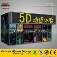 2016 Hottest truck mobile 5D cinema theater 5D 4D simulation cinema 7d cinema cabin