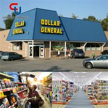 One Dollar ,1-2 Dollar Shop Supplier
