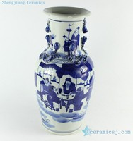 RZCM02 16.5 inch Chinese blue and white antique porcelain vase