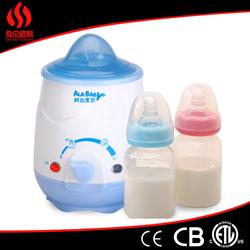 Feeding supplier eco-friendly food safety plastic kids electric bottle warmer