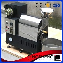 Industrial use gas heating coffee roaster