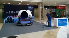 Quick return Economic 9D egg VR Cinema, Virtual Reality Simulation Rides, Video Game