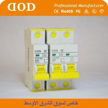 DX with new RCCB 2P AC Type MCB mini circuit Breaker mini circuit breaker DOD electricle-63