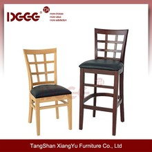DG-W0007 Wooden dining table and chairs