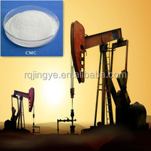 Petroleum /oil drilling grade carboxymethyl cellulose