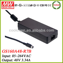 Meanwell GS160A48-R7B 48v dc adapter 160w