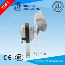 DL Hot sale freezer pole shaded fan motor 5W CE