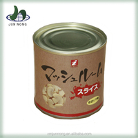 best supply good taste fresh delicate canned brand name of mushroom