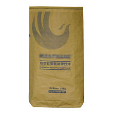 25kg double-deck kraft paper-plastic compound bag laminated with aluminum-foil square bottom