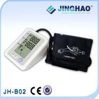 hospital free electric digital blood pressure monitor