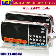 L-088AM mini digital music box speaker with AM FM radio