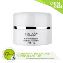 Make To Order Skincare Oem Products White Face Herbal Whitening Cream