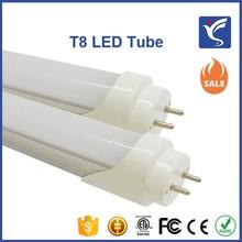 Top quality aluminum LED Tube 2400 mm Milky Cover 36W 8ft T8 LED