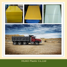 uhmwpe plastic liner for truck,plastic liner made in china