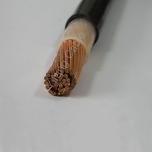 China Famous Brand Power Cable Manufacturers On The List